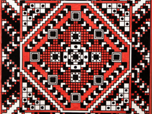 Fantasia Geometrica 3  rif. G15