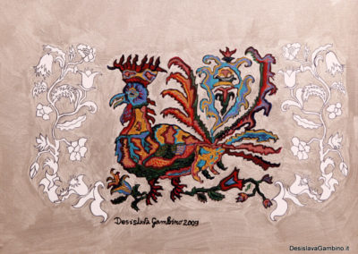 Gallo Reale con Ornamenti rif. i14
